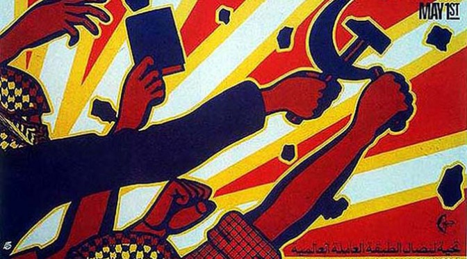 10 Awesome May Day Posters From Around the World and History