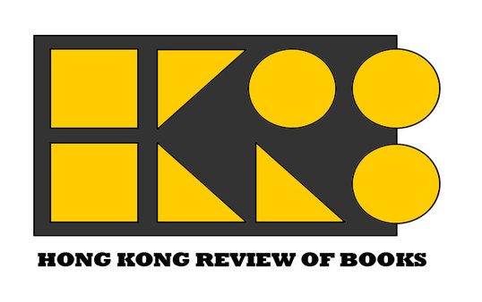 New Critical Theory Interview Series at the HKRB