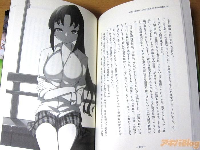 hegel anime girl