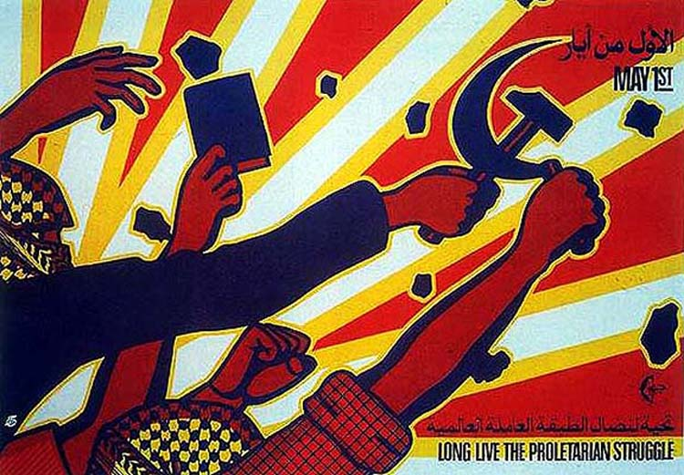 Source. A Palestinian May Day poster from 1981.