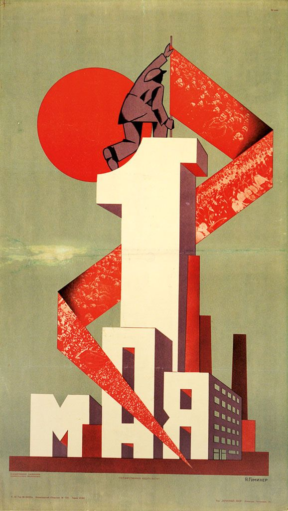 russia may day poster