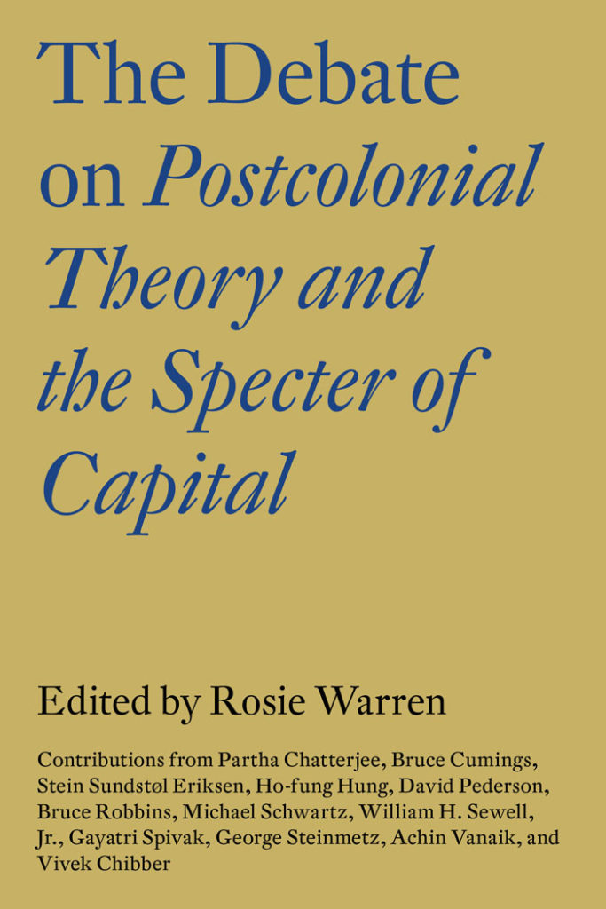debate-postcolonial-theory